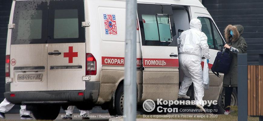 5 человек выздоровели в России от коронавируса
