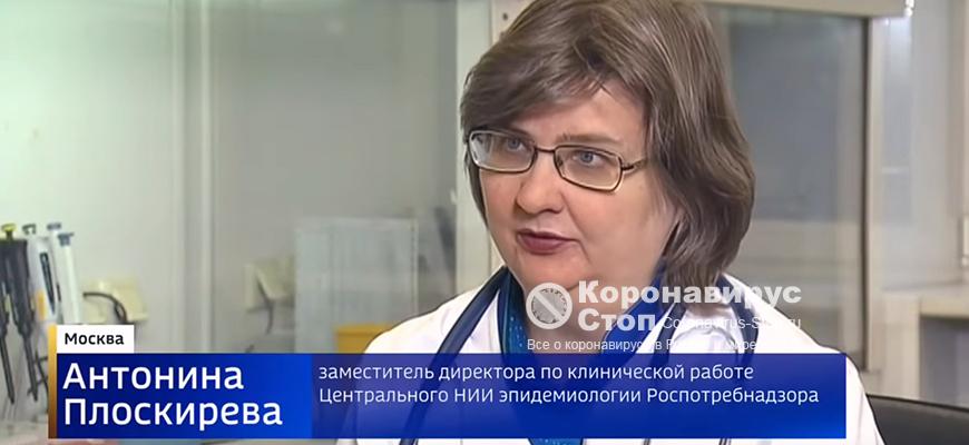Анализы и тесты на коронавирус COVID-19 где сдавать в Москве
