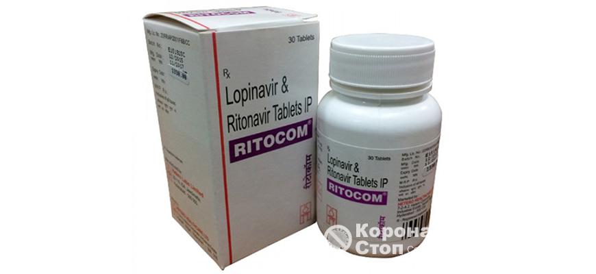 Лекарство от коронавируса - Лопинавир и ритонавир