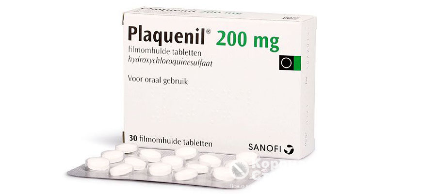 Лекарство от коронавируса - Плаквенил (Plaquenil)
