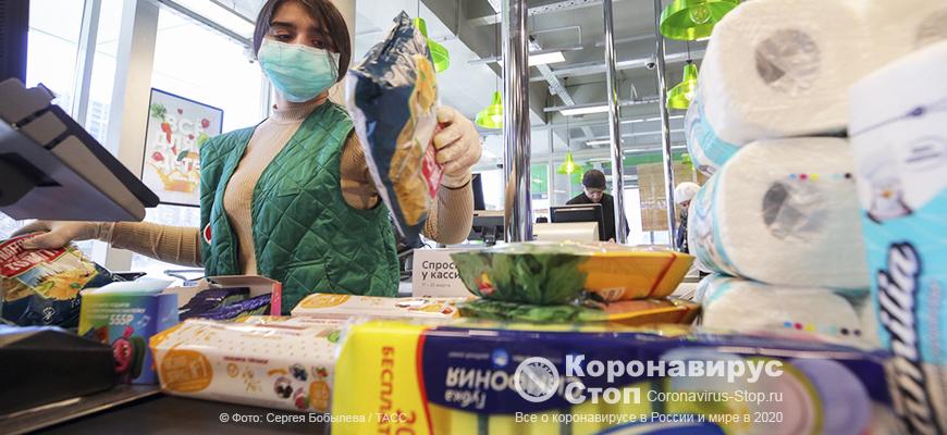 Что происходит в магазинах России из-за COVID-19