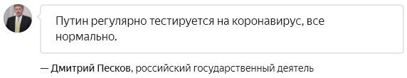 Дмитрий Песков о ситуации с рукопожатием Путина и Проценко