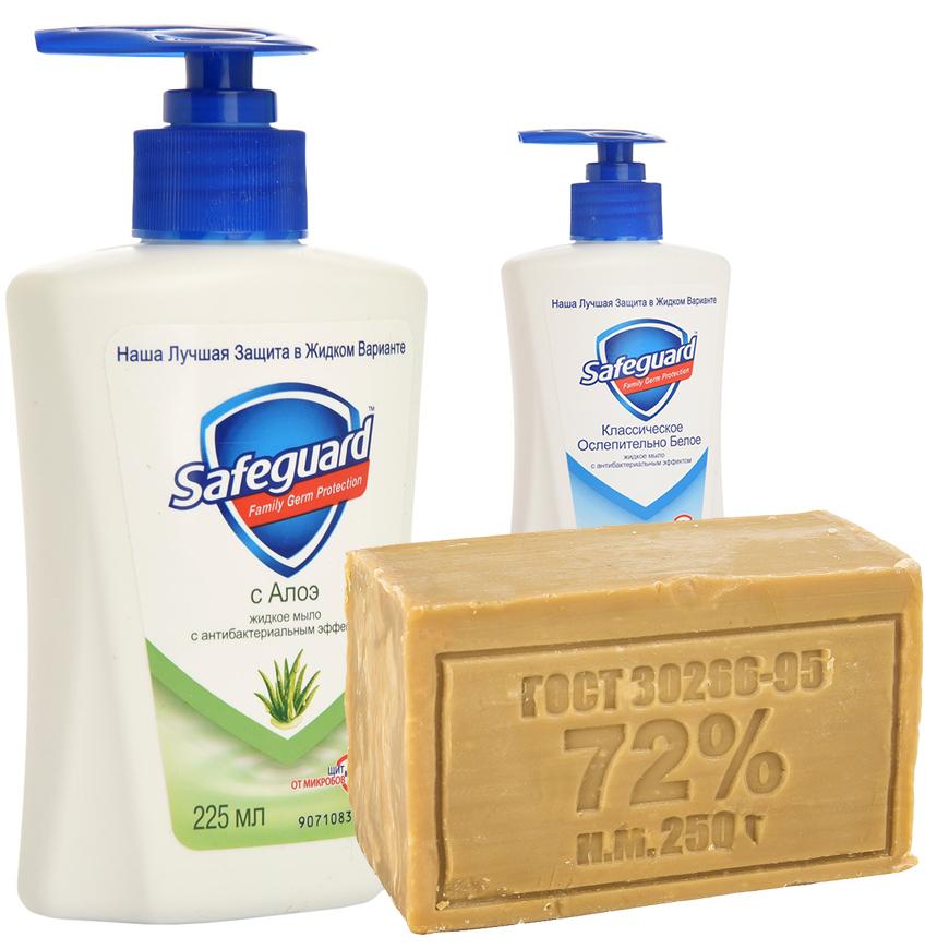 Какое мыло выбрать от коронавируса хозяйственное или safeguard