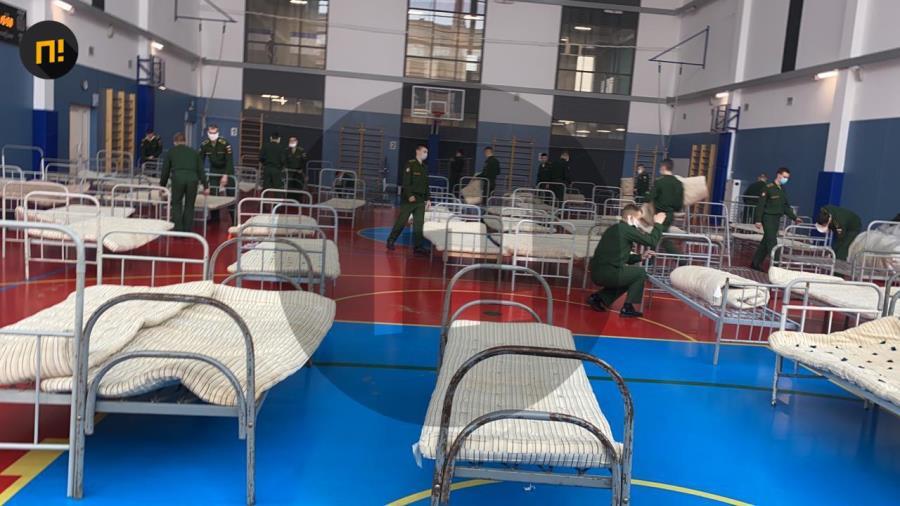 Госпиталь в спортзале Военно-медицинской академии в Петербурге