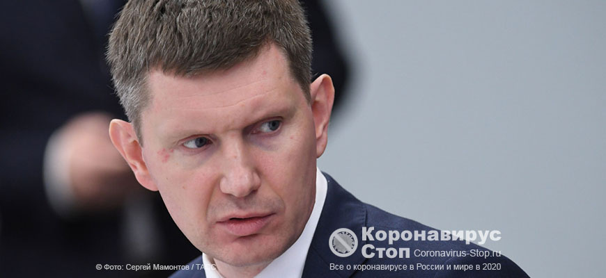 Минэкономики Максим Решетников призвал бизнес «не впадать в психоз»