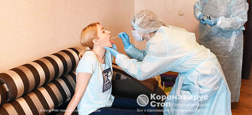 1250 рублей будет стоить тест на коронаирус на дому