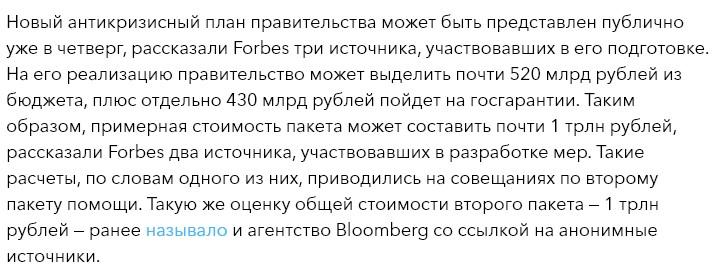 Коронавирус в России 15 апреля –  статистика стоп коронавирус рф и новости за сегодня