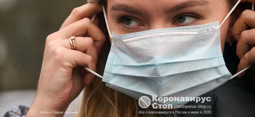 Помогают ли маски для лица от коронавирусной инфекции