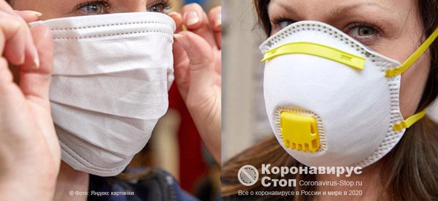 Виды масок от коронавируса