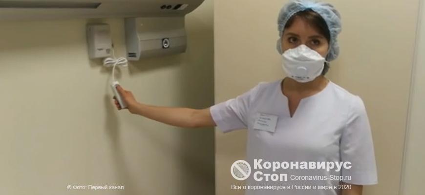 Отзывы врачей в инфекционной больнице в Коммунарке