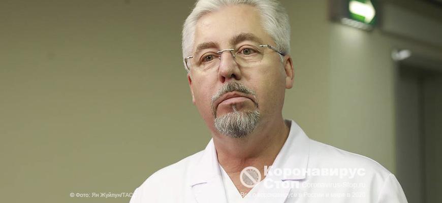 Главный врач ГКБ им. С. П. Боткина Алексей Шабунин сообщил что заразился коронавирусом