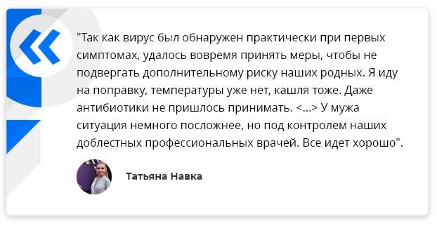 Навка рассказала о состоянии Пескова