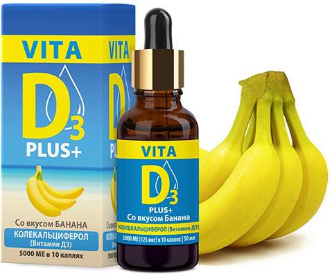 Витамин Д VITA D3 5000 МЕ со вкусом банана