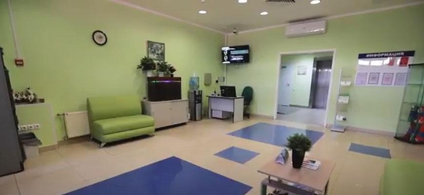 Клиника «РЕХАБ НАУ»
